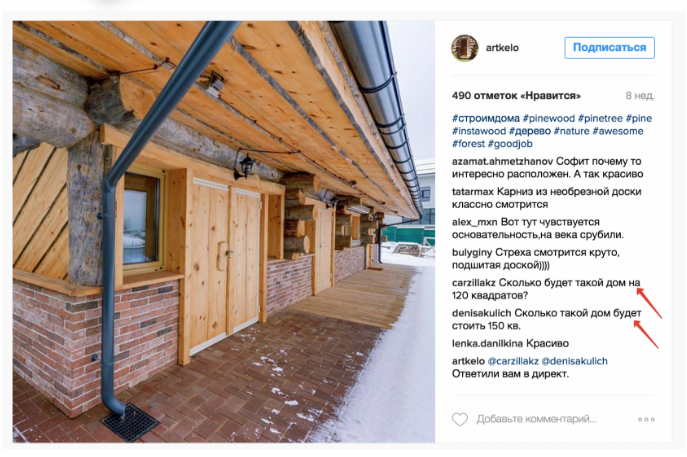 Кейс из России: 10 заявок на покупку недвижимости за месяц благодаря Facebook и Instagram